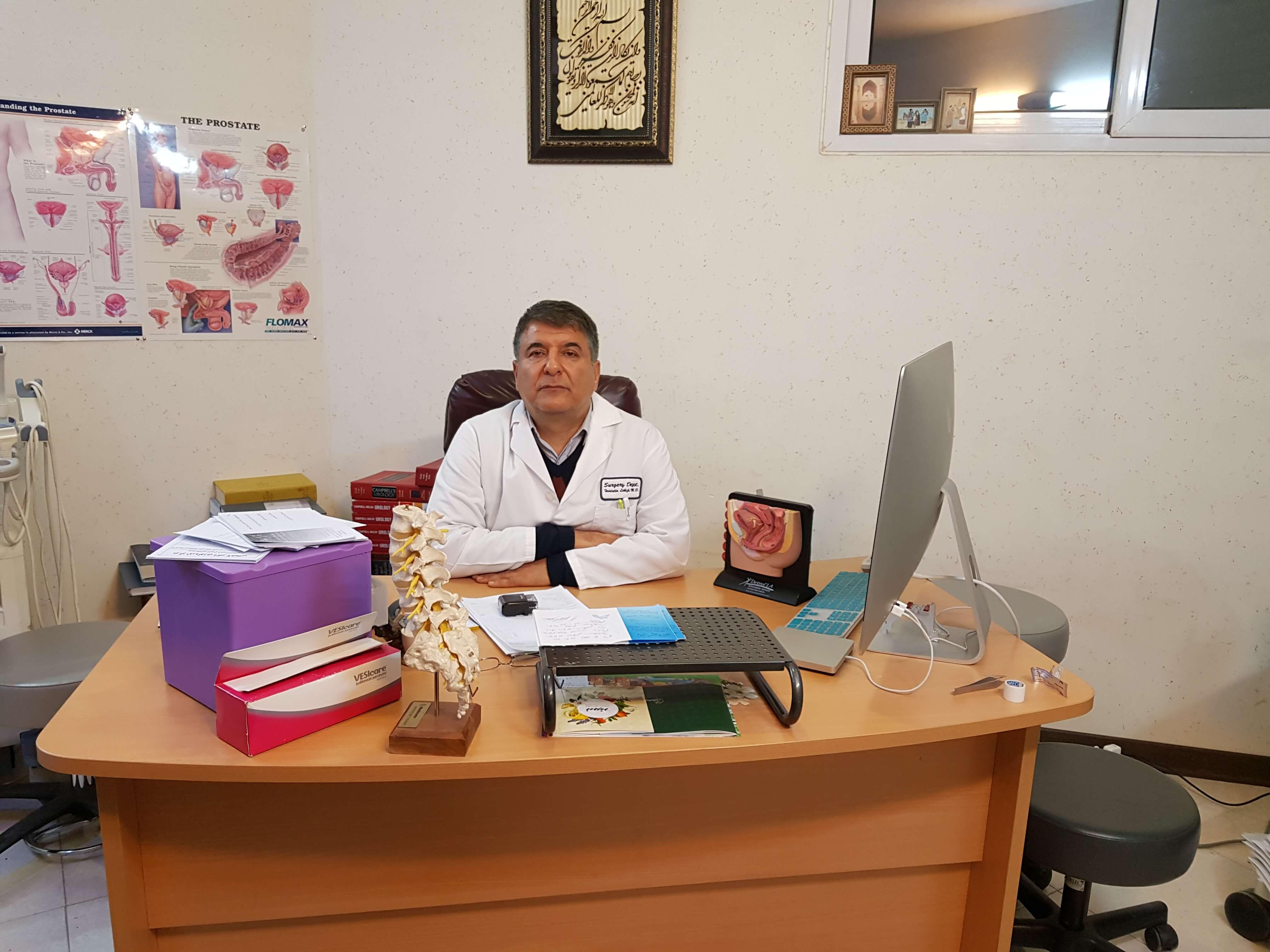 فوق تخصص پروستات-دکتر لاهیجی